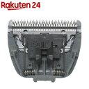 ヘアーカッター カットモード用 替刃 ER9603(1コ入)