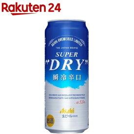 アサヒ スーパードライ 瞬冷辛口 缶(500ml*24本)【アサヒ スーパードライ】