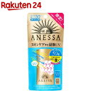 【企画品】資生堂 アネッサ パーフェクトUV スキンケアミルク ミニ 4(20mL)【アネッサ】
