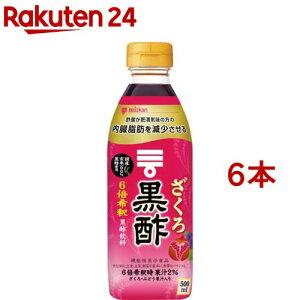 ミツカン ざくろ黒酢(500ml*6本セット)【ミツカンお酢ドリンク】