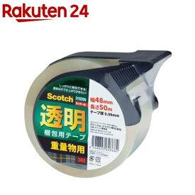 スコッチ 透明梱包用テープ 重量物用 48mm*50m カッター付 315DSN(1巻)