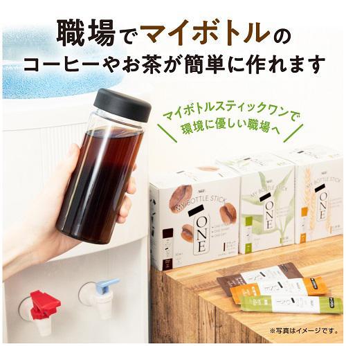AGFマイボトルスティックワン煎茶