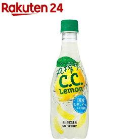 丸搾りC.C.レモン(420ml*24本入)【CCレモン】