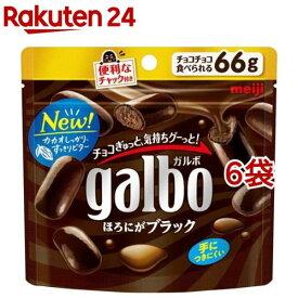 明治 ガルボ ほろにがブラック パウチ(66g*6袋セット)[チョコレート]