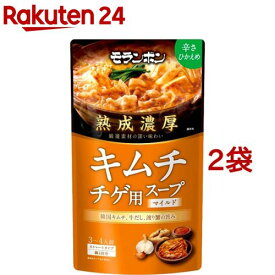 熟成濃厚 キムチチゲ用スープ マイルド(750g*2袋セット)