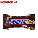 スニッカーズ ミニ(24本セット)[チョコレート]