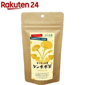 ポーランド産タンポポ茶(2g*14袋入)