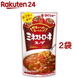 ダイショー 野菜をいっぱい食べるスープ ミネストローネスープ(750g*2コセット)