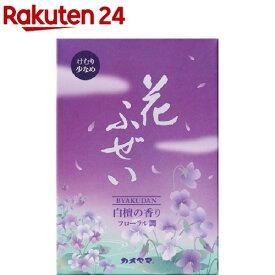 花ふぜい 紫 煙少香 大型(約220g)【花ふぜい】