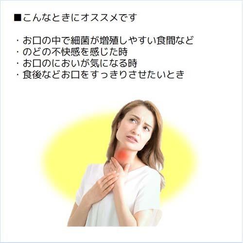 ガム(G・U・M)メディカルドロップ青リンゴ味