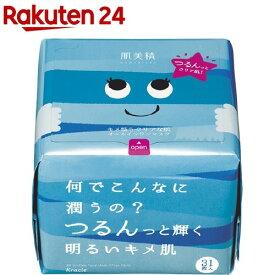 肌美精 デイリーモイスチュアマスク キメ透明感(31枚入)【evm_uv11】【肌美精】[パック]