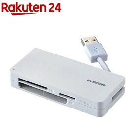 エレコム USB3.0対応メモリカードリーダ ケーブル収納タイプ MR3-K012WH(1セット)【エレコム(ELECOM)】