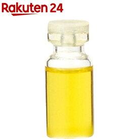 エッセンシャルオイル レモン(3ml)【生活の木 エッセンシャルオイル】