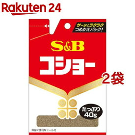S&B 袋入り コショー(40g*2袋セット)