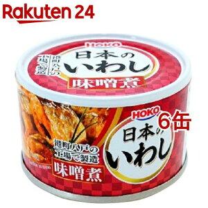 宝幸 日本のいわし 味噌煮(140g*6缶セット)