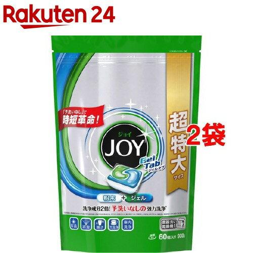 ジョイ ジェルタブ 食器用洗剤 庫内消臭 ライムプラス(60コ入*2コセット)【toku15】【ジョイ(Joy)】【送料無料】