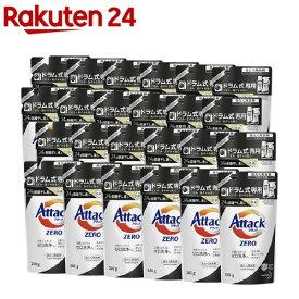 アタックZERO 洗濯洗剤 ドラム式専用 詰め替え 梱販売用(340g*24コ入)【k7x】【atkzr】【アタックZERO】