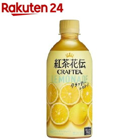 紅茶花伝 クラフティー レモネード(440ml*24本入)【紅茶花伝】