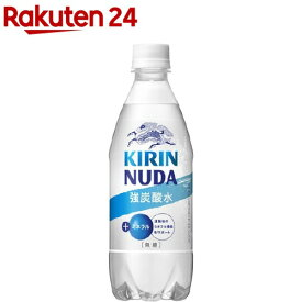 キリン NUDA(ヌューダ) スパークリング(500ml*24本入)【ヌューダ(NUDA)】