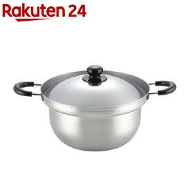 くるめん亭のふきこぼれにくい鍋 両手鍋 26cm SJ1369(1コ入)