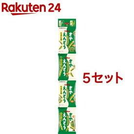 さやえんどうミニ4 さっぱりしお味(12g*4袋入*5セット)