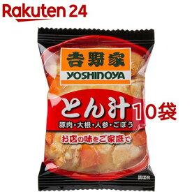 吉野家 フリーズドライ とん汁(1食入*10コ)[味噌汁]