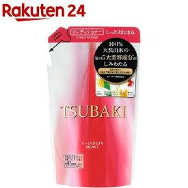 ツバキ(TSUBAKI) しっとりまとまるコンディショナー 詰替(330mL)【ツバキシリーズ】