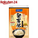 ファンケル 発芽米(2kg)【イチオシ】【ファンケル】