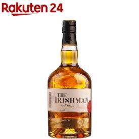 アイリッシュマン シングルモルトウイスキー(700ml)【アイリッシュマン】