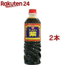 フンドーキン ゴールデン 紫 醤油(720ml*2コセット)【フンドーキン】
