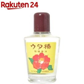 ウタ椿香油 (白)(95ml)【黒ばら】