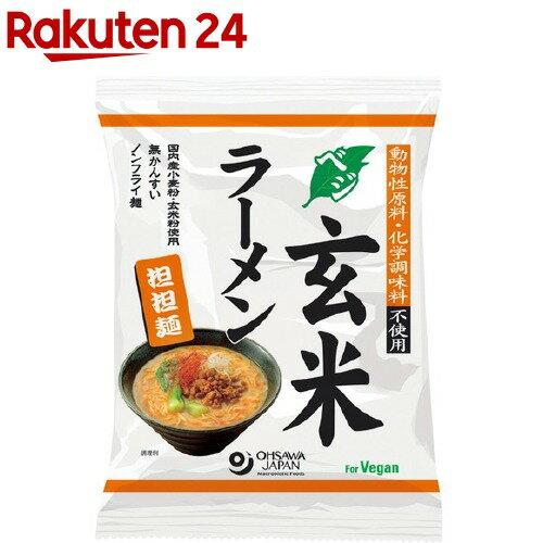 オーサワのベジ玄米ラーメン(担担麺)(132g)【オーサワ】