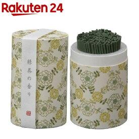 カメヤマ 和遊 緑茶の香り(約90g)【カメヤマ】