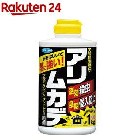 フマキラー アリ用殺虫剤 アリ・ムカデ粉剤(1kg)