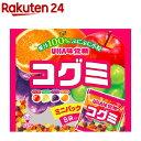 コグミ ファミリーパック(160g)【UHA味覚糖】