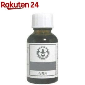 プラントオイル 有機セントジョンズワートオイル(浸出油)(25ml)【生活の木 プラントオイル】