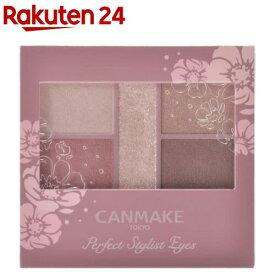 キャンメイク パーフェクトスタイリストアイズv 18 ビタースウィートメモリー(3.0g)【キャンメイク(CANMAKE)】