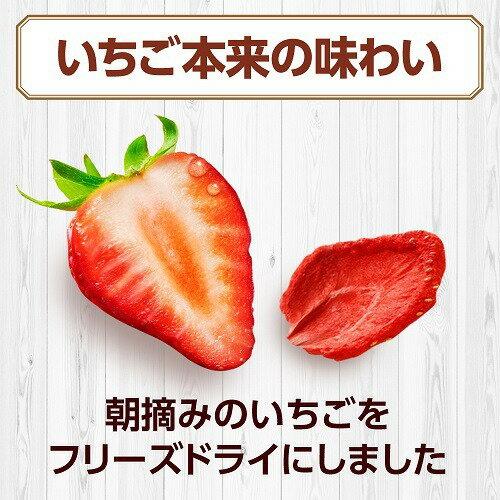 ケロッグフルーツグラノラ朝摘みいちご