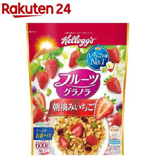 ケロッグ フルーツグラノラ 朝摘みいちご(600g)【kzx】