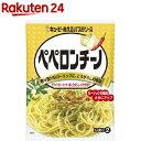 キユーピー あえるパスタソース ペペロンチーノ(25g)【あえるパスタソース】
