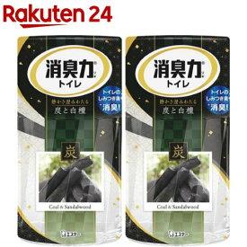 トイレの消臭力 消臭芳香剤 トイレ用 炭と白檀の香り(400mL*2コセット)【消臭力】