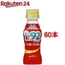 守る働く乳酸菌(100ml*60本入)【x9e】【カルピス由来の乳酸菌科学】