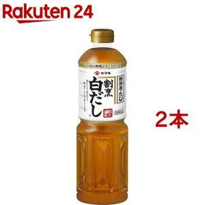 ヤマキ 割烹白だし(1L*2コセット)【ヤマキ】