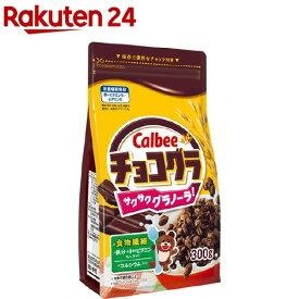 カルビー チョコグラ(300g)【3brnd-6】【カルビー グラノーラ】