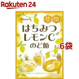 カンロ はちみつレモンCのど飴(90g*6袋セット)
