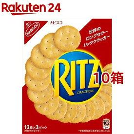 リッツクラッカー S(128g*10コ)【リッツ】