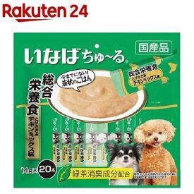 いなば 犬用ちゅ〜る 総合栄養食 とりささみ チキンミックス味(14g*20本入)【dalc_churu】【ちゅ〜る】