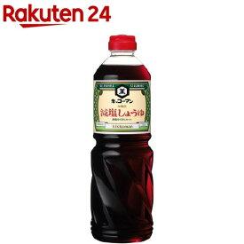 キッコーマン 減塩しょうゆ(1L)【キッコーマン】[醤油]