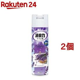 トイレの消臭力スプレー 消臭芳香剤 トイレ用 ラベンダーの香り(330mL*2コセット)【消臭力】