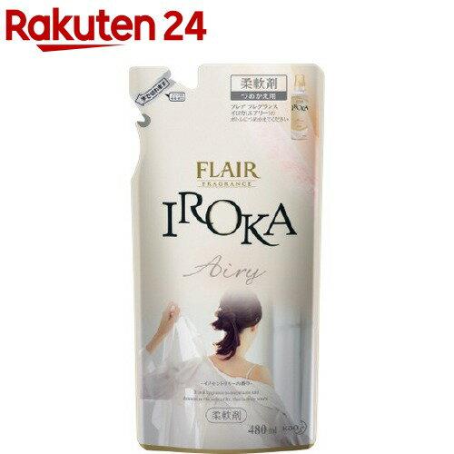 【訳あり】【アウトレット】フレア フレグランス IROKA(イロカ) エアリー イノセントリリーの香り つめかえ用(480mL)【イチオシ】【フレア フレグランス】